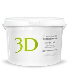Collagene 3D Mask REVITAL LINE - ПРОФ Альгинатная маска для лица и тела с протеинами икры 1200гр