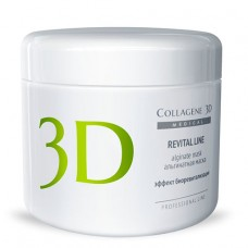 Collagene 3D Mask REVITAL LINE - ПРОФ Альгинатная маска для лица и тела с протеинами икры 200гр