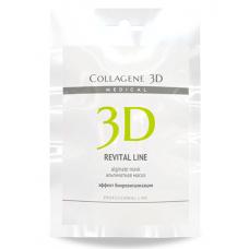 Collagene 3D Mask REVITAL LINE - Альгинатная маска для лица и тела с протеинами икры 30гр