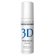Collagene 3D Peeling MICRO PEELING - ПРОФ Микропилинг для лица для всех типов кожи 150мл