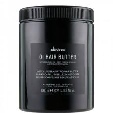 Davines OI/ HAIR BUTTER - Масло для абсолютной красоты волос 1000мл