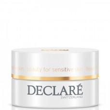DECLARE AGE CONTROL 40+ Age Essential Eye Cream - Регенерирующий крем для глаз комплексного действия 15мл