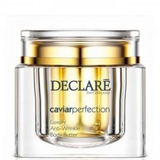 DECLARE CAVIAR PERFECTION 35+ Luxury Anti-Wrinkle Body Butter - Питательный крем-люкс для тела с экстрактом черной икры 200мл