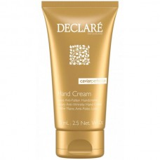 DECLARE CAVIAR PERFECTION 35+ Luxury Anti-Wrinkle Hand Cream - Крем-люкс для рук против морщин с экстрактом черной икры 75мл