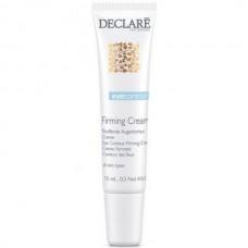 DECLARE EYE CONTOUR Firming Cream - Подтягивающий крем для кожи вокруг глаз 15мл
