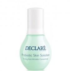 DECLARE PROBIOTIC Firming Anti-Wrinkle Concentrate - Интенсивная укрепляющая сыворотка для коррекции морщин с пробиотиками 50мл