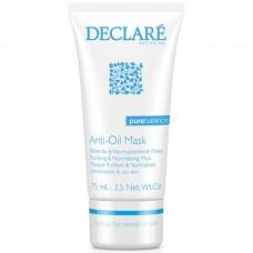 DECLARE PURE BALANCE Anti-Oil Mask - Маска для жирной и проблемной кожи 75мл