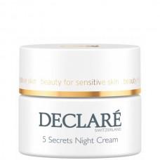 DECLARE STRESS BALANCE 5 Secrets Night Cream - Ночной восстанавливающий крем «5 секретов» 50мл
