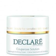 DECLARE STRESS BALANCE Couperose Solution - Интенсивный крем против купероза кожи 50мл