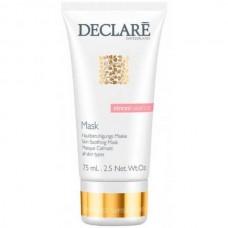 DECLARE STRESS BALANCE Skin Meditation Mask - Интенсивная успокаивающая маска мгновенного действия 75мл