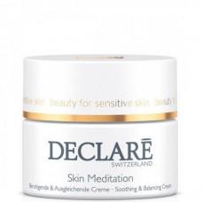 DECLARE STRESS BALANCE Skin Meditation Soothing & Balancing Cream - Успокаивающий восстанавливающий крем 50мл