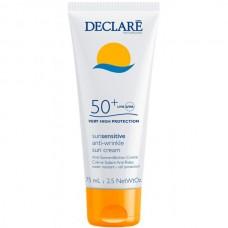 DECLARE SUN SENSITIVE Anti-Wrinkle Sun Cream SPF 50+ - Солнцезащитный крем с омолаживающим действием СЗФ 50+, 75мл