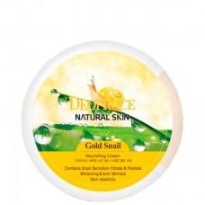 Deoproce Skin gold snail nourishing cream - Крем питательный с золотом и муцином улитки 100мл