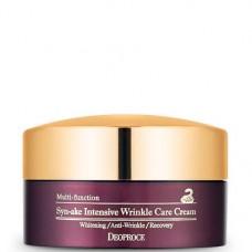 Deoproce Syn-ake intensive wrinkle care cream - Крем для лица со змеиным ядом 100гр