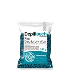 Depiltouch Film Depilatory Wax AZULENE - Горячий гранулированный плёночный воск АЗУЛЕН 100гр