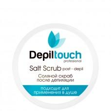 Depiltouch Skin Care Post-depil SALT Scrub - Соляной скраб-пиллинг против вросших волос с экстрактом ВОДОРОСЛЕЙ 130гр