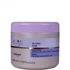 DIKSON KEIRAS BLONDE HAIR Mask - Маска для обесцвеченных волос 500мл
