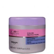 DIKSON KEIRAS COLOR PROTECTION Mask - Маска для окрашенных волос 500мл