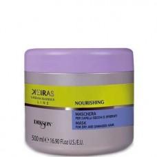 DIKSON KEIRAS NOURISHING Mask - Маска для поврежденных волос 500мл