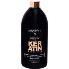DIKSON KERATIN ACTION DKA Cleansing shampoo BOOSTER Pre-treatment №1 - Подготовительный шампунь 500мл