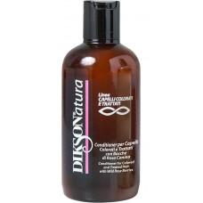 DIKSONatura Conditioner with Rose Hips - Кондиционер с ягодами красного шиповника для окрашенных и химически обработанных волос 250мл