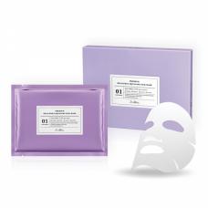Dr.Althea Water glow aqua ampoule mask - Маска тканевая увлажняющая 28гр
