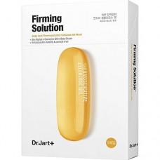 Dr.Jart+ Dermask intra jet firming solution - Маска для лица термочувствительная лифтинг 5 х 27гр
