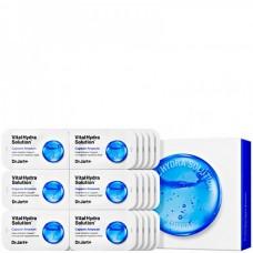Dr.Jart+ Vital hydra solution capsule ampoule - Сыворотка ампульная в капсулах 30шт