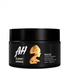 EGOMANIA ALBERT HEINKE Damaged Hair Mask - Маска для восстановления и укрепления поврежденных волос 250мл