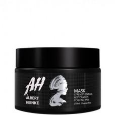 EGOMANIA ALBERT HEINKE Fine Hair Mask - Маска для восстановления и укрепления тонких волос 250мл