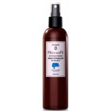 EGOMANIA Richair Intesive Repair Spray Detangler - Спрей-кондиционер для облегчения расчесывания активное восстановление с витамином Е, 250мл