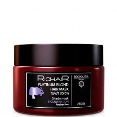 EGOMANIA Richair Platinum Blond Mask - Маска для обесцвеченных, мелированных и седых волос 250мл