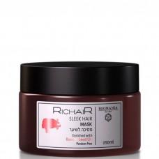 EGOMANIA Richair Sleek Hair Mask - Маска для гладкости и блеска волос 250мл