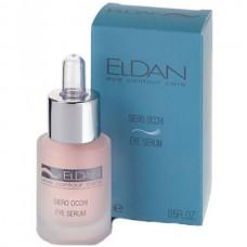 ELDAN le prestige Eyes Care Serum - Сыворотка для глазного контура 15мл