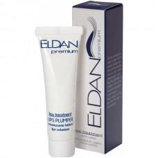 ELDAN premium Lips Volumizing Plumper - Премиум Средство для упругости и объема губ 15мл