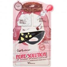 Elizavecca Pore solution super elastic mask - Трехшаговый набор для очищения и сужения пор 25мл/2мл/2мл