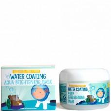 Elizavecca Water coating aqua brightening mask - Маска ночная увлажняющая 100мл