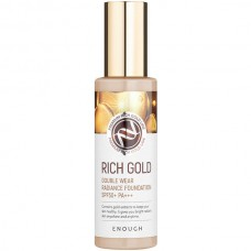 ENOUGH RICH GOLD Double wear radiance foundation - Крем тональный с ЗОЛОТОМ тон 13 ОЧЕНЬ СВЕТЛО-БЕЖЕВЫЙ 100мл