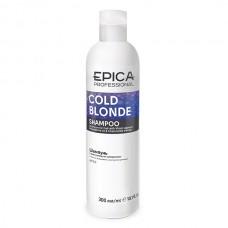 EPICA Professional COLD BLOND SHAMPOO - Шампунь для нейтрализации жёлтого оттенка волос с маслом макадамии и экстрактом ромашки 300мл