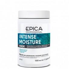 EPICA Professional INTENSE MOISTURE MASK - Увлажняющая маска для сухих волос с маслом какао и экстрактом зародышей пшеницы 1000мл