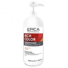 EPICA Professional RICH COLOR CONDITIONER - Кондиционер для окрашенных волос с маслом макадамии и экстрактом виноградных косточек 1000мл