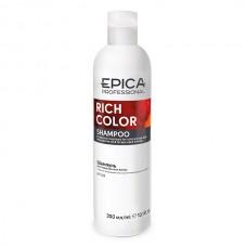 EPICA Professional RICH COLOR SHAMPOO - Шампунь для окрашенных волос с маслом макадамии и экстрактом виноградных косточек 300мл