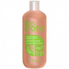 Estel Biografia - Натуральный шампунь для волос «Активное восстановление» 400мл