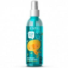 Estel Little Me - Детский двухфазный спрей для волос Лёгкое расчёсывание 200мл