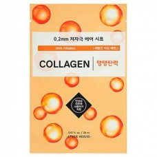 ETUDE HOUSE Therapy air mask COLLAGEN - Маска для лица тканевая с КОЛЛАГЕНОМ 20мл