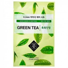 ETUDE HOUSE Therapy air mask GREEN TEA - Маска тканевая с ЭКСТРАКТОМ ЗЕЛЕНОГО ЧАЯ 20мл