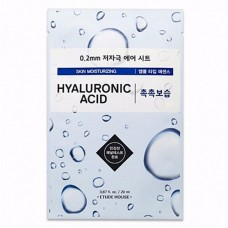 ETUDE HOUSE Therapy air mask HYALURONIC ACID - Маска для лица тканевая c ГИАЛУРОНОВОЙ КИСЛОТОЙ 20мл