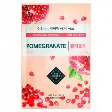 ETUDE HOUSE Therapy air mask POMEGRANATE - Маска тканевая с ЭКСТРАКТОМ ГРАНАТА 20мл