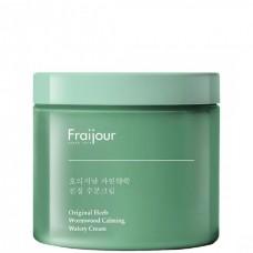 EVAS Fraijour Original Herb Wormwood Calming Watery Cream - Крем для лица увлажняющий с ЭКСТРАКТОМ ПОЛЫНИ 100мл