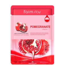 FarmStay Visible difference mask Pomegranate - Маска тканевая с натуральным экстрактом граната 23мл